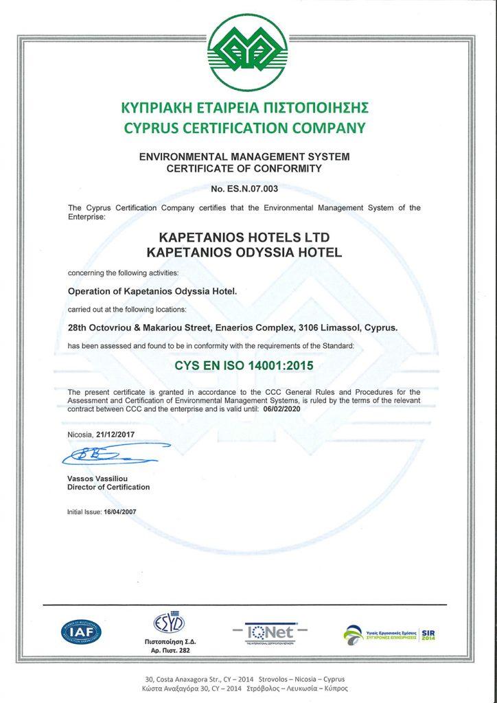 Πιστοποιητικό-CYS-EN-ISO-14001{3}2015-(21{2}12{2}2017)---Αγγλικά-(ID-64540)