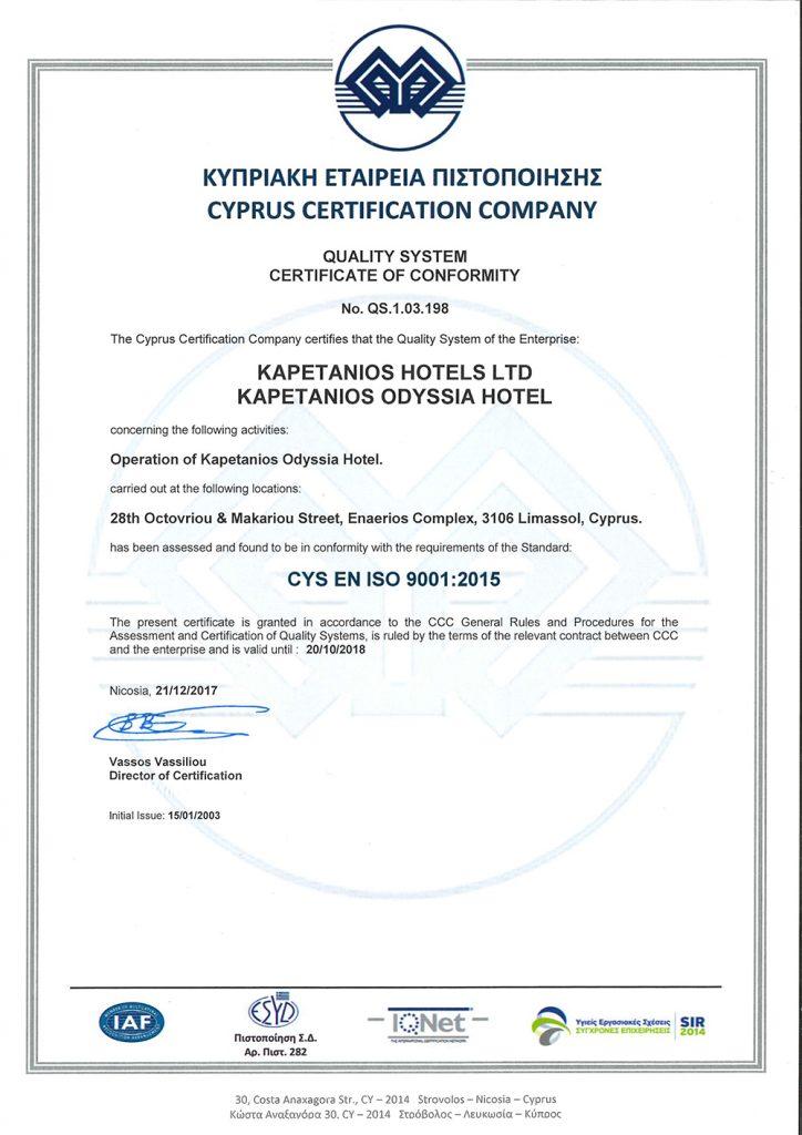 Πιστοποιητικό-CYS-EN-ISO-9001{3}2015-(21{2}12{2}2017)---Αγγλικά-(ID-64534)