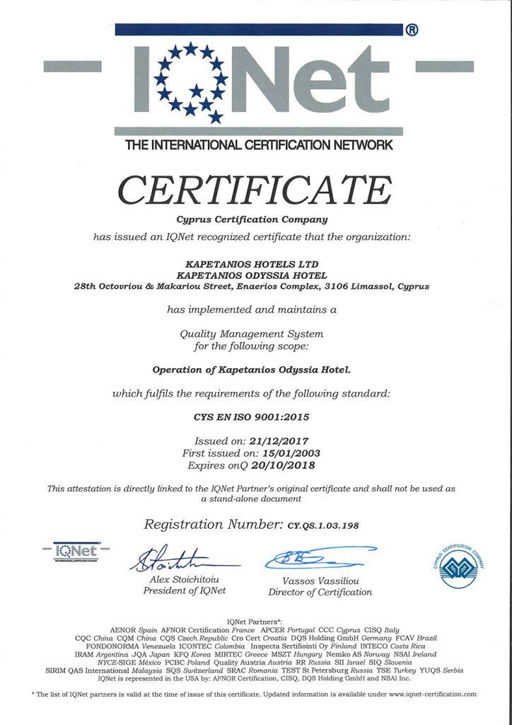 Πιστοποιητικό-IQNET-CYS-EN-ISO-9001{3}2015-(21{2}12{2}2017)-(ID-64536)